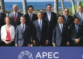 APEC leaders in Hawaii