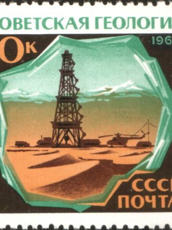 USSR stampː Oil Refinery and Salawat Yulayev Monument. (1969)